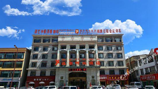 拉薩遠豐河北飯店