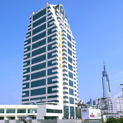 江蘇鳳凰台飯店