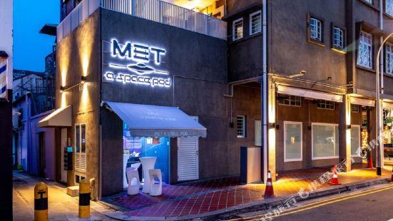 Met A Space Pod @ Arab Street Singapore