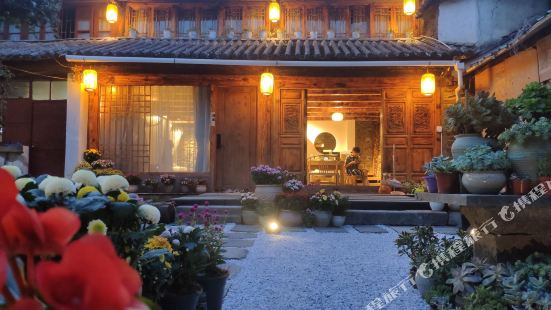 Caomu Light Luxury Hostel