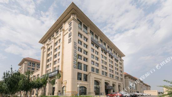 Ji Hotel(Tianjin Jinbing Avenue Branch)