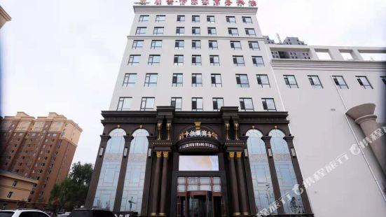 樺南麗舍卡爾頓商務賓館