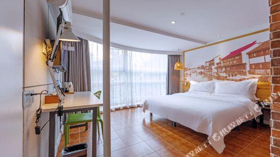 Tuke China Hotel (Shanghai Xujiahui Xiangyang South Road)