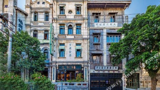 Fanghua Xiaozhu Inn