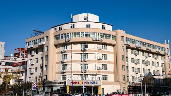 Home Inn (Tianjing Yuejin Road)