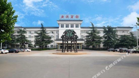 Guangrao Hotel