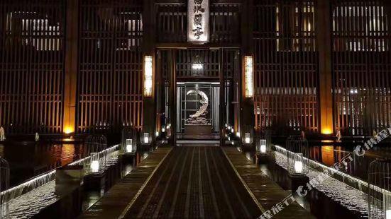 Qushui Lanting Resort Beijing