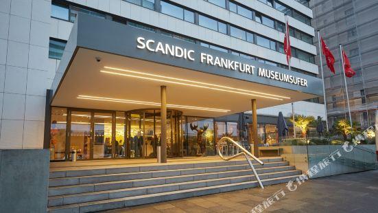 斯堪法蘭克福博物館酒店