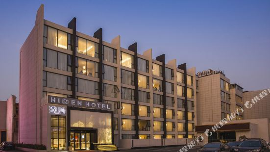 Jianguo Puyin Hotel (Yangzhou Slender West Lake)
