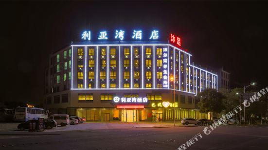 Liyawan Hotel