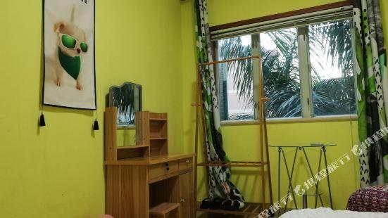Banlv Youth Hostel (World Garden)