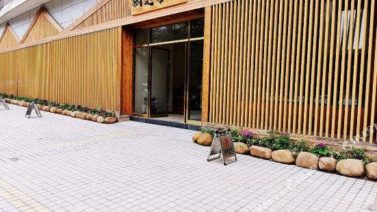 XICHI Inn