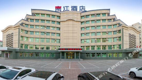 牡丹江南江酒店