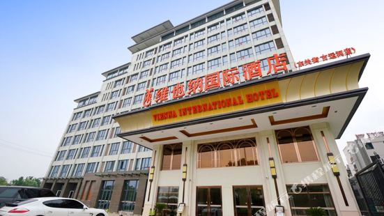 Vienna International Hotel (Slender lake Dongguan Street Ancient Canal)