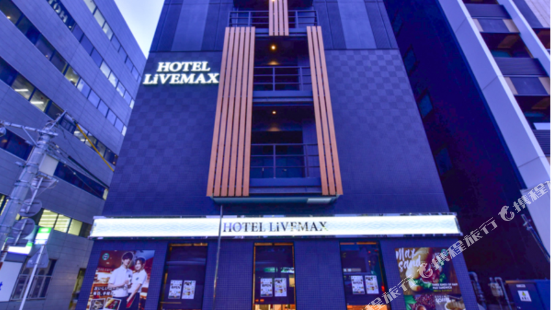 Hotel LiVEMAX FUKUOKA NAKASU