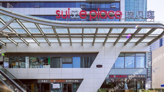 Suisse Place Hotel