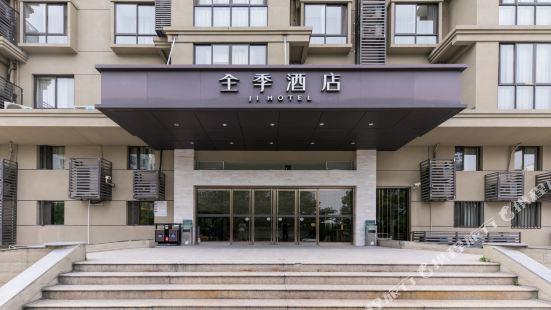 Ji Hotel (Shanghai Jinqiao International Commercial Plaza)