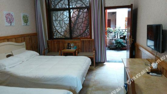 Yuanyuan Inn