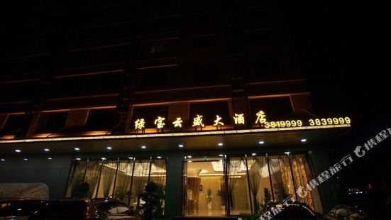 Lvbao Yunsheng Hotel