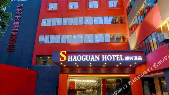 Shaoguan Boutique Hotel (Zhuhai Gongbei Port)
