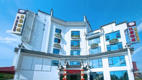 Hantang Hotel