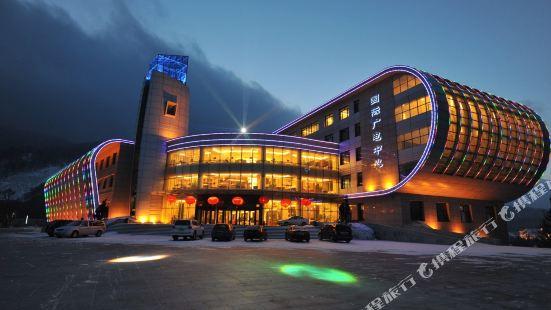 야부리 브로드캐스트 인터내셔널 호텔