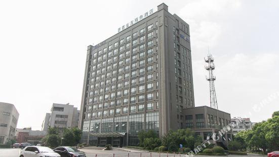 수지아 진룽 비즈니스 호텔