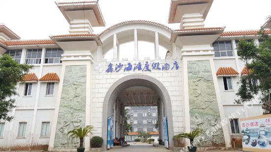 Xinsha Beach Holiday Hotel