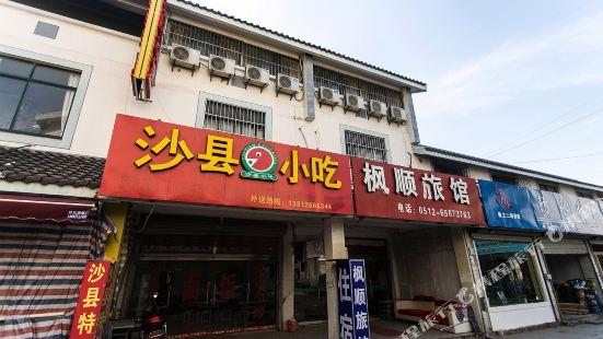 Fengshun Hostel