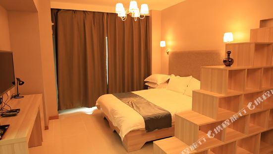 Merry Inn (Shenyang Vanke Gaodi)