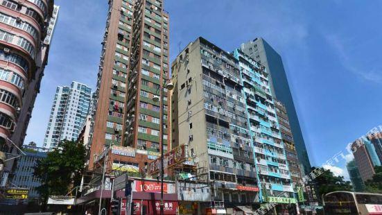 Ziyouxing Hotel (Chak Fung House)