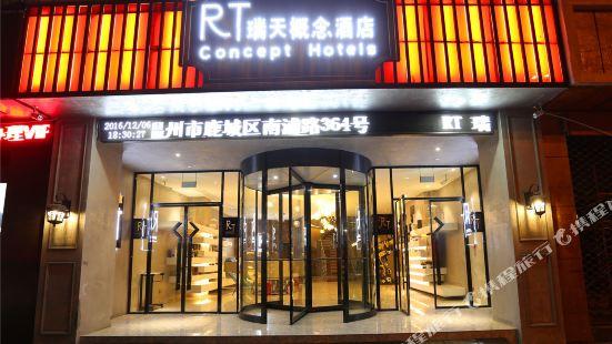 RT 콘셉트 호텔