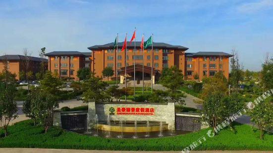 Shenghao Seasons Hotel