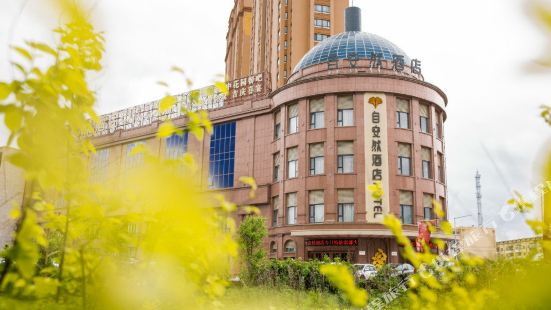 이셀프 호텔