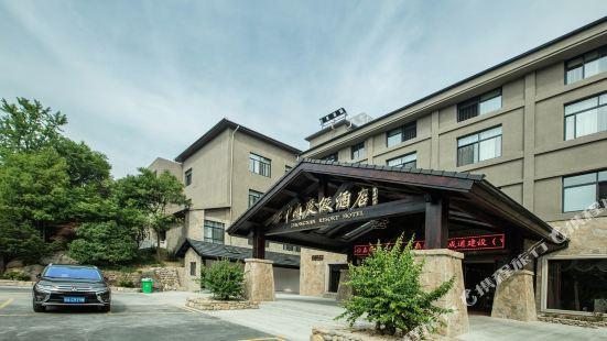 ZhongNan Resort Hotel