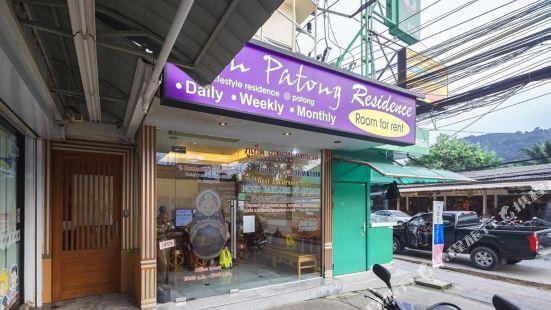 Ban Patong Residence