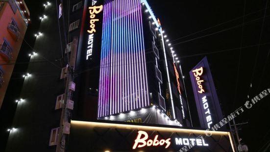 보보스 호텔 대전
