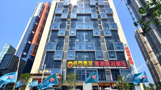 Jinjiang Inn Select (Wuhan International Expo Center Maying Road Metro Station)