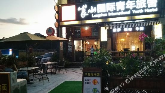 Liang Shan Youth Hostel