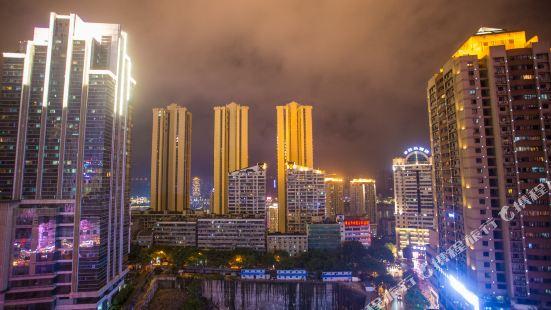 Xijindu Zhizun Hotel (Chongqing Jiefangbei Food Street)