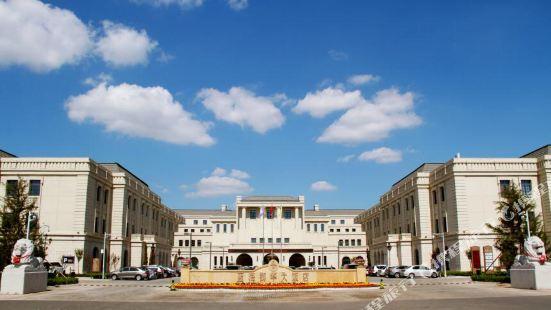 Luxury Blue Horizon Hotel (Hot Spring Hotel)
