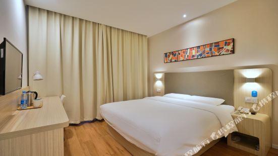 漢庭酒店(北京西直門展覽館店)