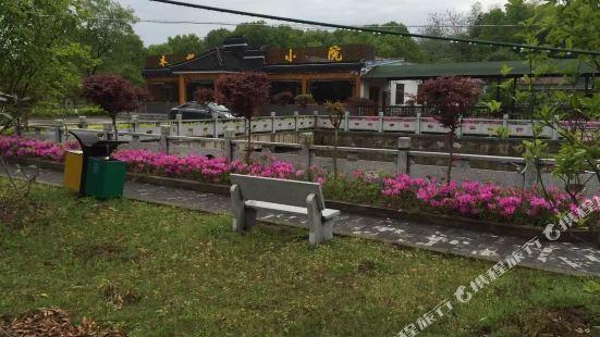 Mugen Xiaoyuan Farmhouse