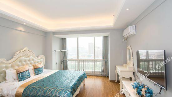 ChangSha Hebrew Apartment Hotel