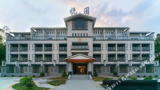 Yueyuan Hot Spring Hotel (Huidong Andun Retang)