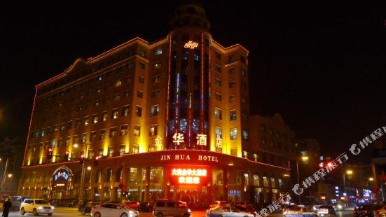 진화 호텔