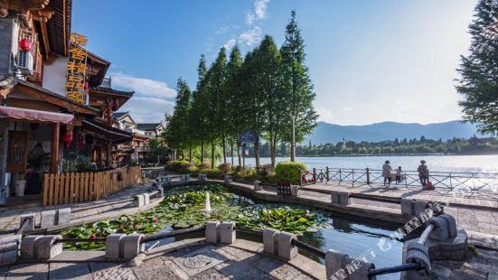 Tianshe Inn