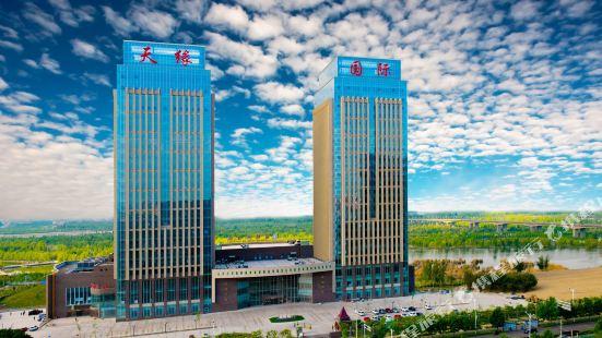 伊寧天緣國際酒店