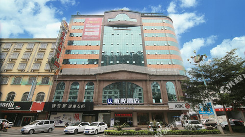 优程酒店(桂平店)(原金龙大酒店)1晚+可选西山