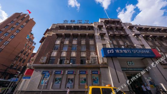JI Hotel (Shanghai The Bund Ningbo Road)